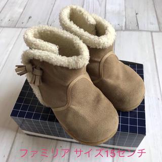 ファミリア(familiar)のファミリア 人気定番ブーツ サイズ15センチ(ブーツ)