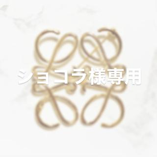 ショコラ様専用(ブローチ/コサージュ)