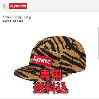 シュプリーム(Supreme)の【専用】Supreme Wool Camp Cap(キャップ)