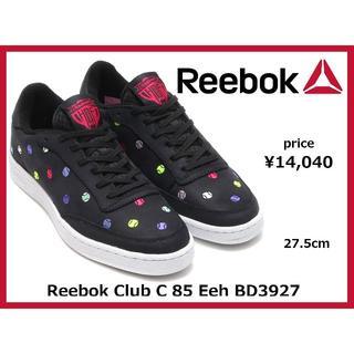リーボック(Reebok)の新品 リーボック クラブ シー 27.5cm BD3927/テニス/本革(スニーカー)