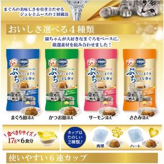 日本ペットフード - プチキャット✳️  4種4袋24食セット ✳️ コンボ キャット プチ連カップ