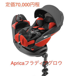 アップリカ(Aprica)のApricaアップリカチャイルドシートフラディアグロウ(自動車用チャイルドシート本体)