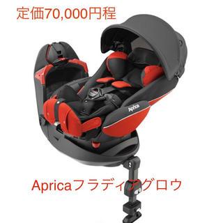 アップリカ(Aprica)のApricaアップリカチャイルドシート フラディアグロウ(自動車用チャイルドシート本体)