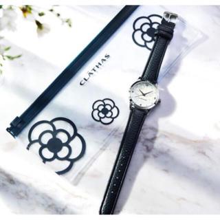 CLATHAS - クレイサス スライダーケース付き 腕時計