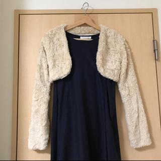 LIZ LISA - 💖LIZ LISA・ベージュボレロ💖結婚式羽織りに