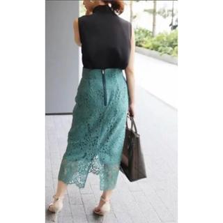 ノーブル(Noble)のNOBLE リバーレースタイトスカート(ひざ丈スカート)