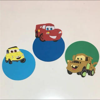 Disney - ディズニーカーズ風 メッセージカード