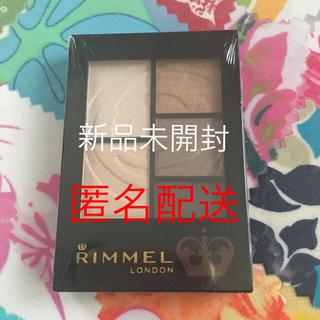 リンメル(RIMMEL)のリンメル🌸アイシャドウ(アイシャドウ)