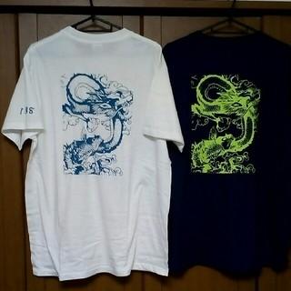 カワサキ(カワサキ)の【期間限定】Tシャツ2枚セット 龍 鯉(装備/装具)