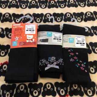 ニシマツヤ(西松屋)の新品♡女の子 スパッツ タイツ 80 85 90 3点セット レギンス パンツ(パンツ)