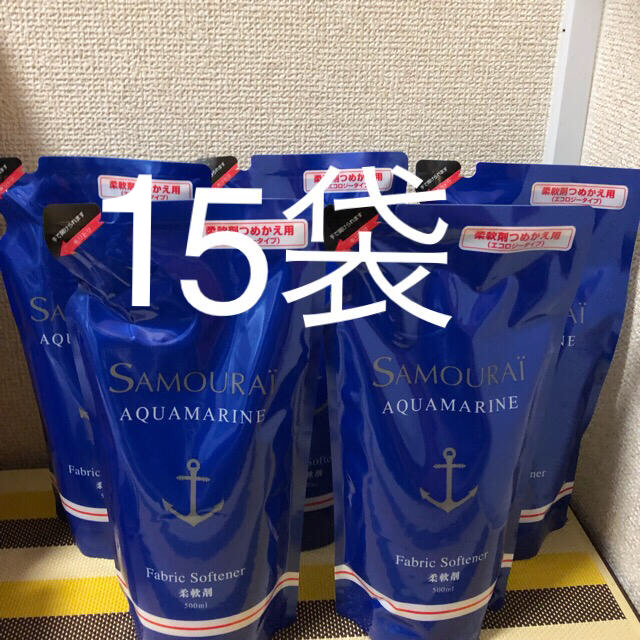 SAMOURAI(サムライ)のサムライ アクアマリン 柔軟剤 15袋 インテリア/住まい/日用品の日用品/生活雑貨/旅行(洗剤/柔軟剤)の商品写真