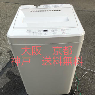 ムジルシリョウヒン(MUJI (無印良品))の無印良品 全自動電気洗濯機  AQW-MJ45   4.5kg  2012年製 (洗濯機)