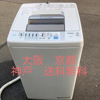 ヒタチ(日立)の日立全自動電気洗濯機 NW-Z78   7.0kg   2015年製  (洗濯機)