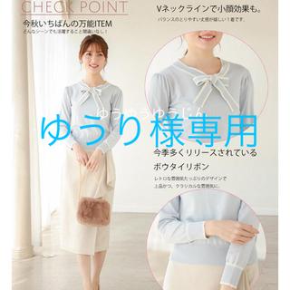 トッコ(tocco)のtocco closet  【paites   ペイティス】(ニット/セーター)