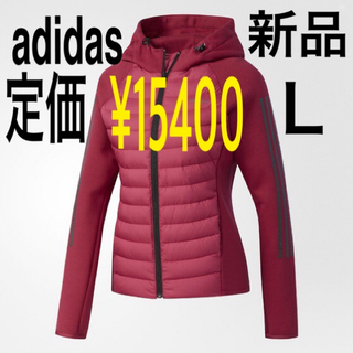 adidas - 新品 アディダス adidas ハイブリッド ダウン パーカー ジャケット