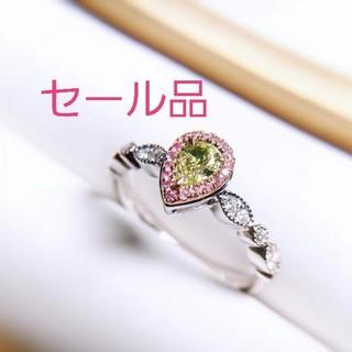 セール品♡F. Green-Yellow✖️ピンクダイヤモンドリング(リング(指輪))
