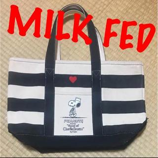 ミルクフェド(MILKFED.)の⭐️たくさん物を入れて出かけたい♡MILKFED(トートバッグ)