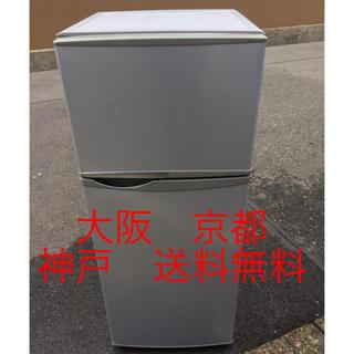 シャープ(SHARP)のシャープ ノンフロン冷凍冷蔵庫 SJ-H12W-S  118L  2013年製(冷蔵庫)