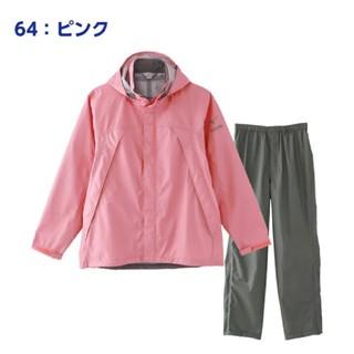 ミズノ(MIZUNO)の【あんちゃん様専用】レインウェア(登山用品)