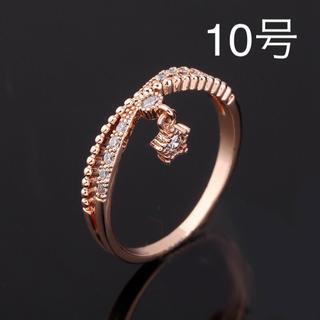 10号 星のチャームがゆらゆら揺れるリング(リング(指輪))