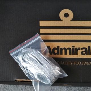 アドミラル(Admiral)の新品・未使用 Admiral シューズ変え紐 シルバー(スニーカー)