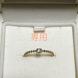 K10  一粒ダイヤモンド 0.06ct  バブルリング 8号(リング(指輪))