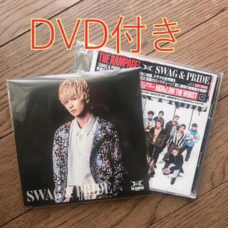 ザランページ(THE RAMPAGE)のSWAG & PRIDE (CD+DVD)  吉野北人(ポップス/ロック(邦楽))