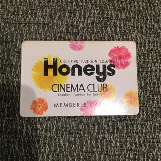 ハニーズ(HONEYS)のHoneys ポイントカード 23P(ショッピング)