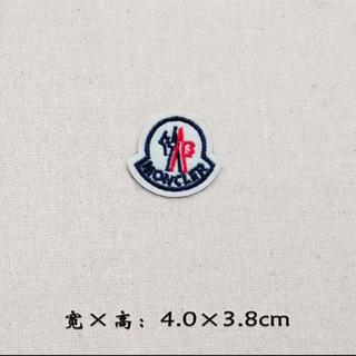 モンクレール(MONCLER)の【まとめ買い🉐】モンクレール ワッペン(各種パーツ)