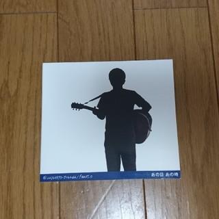 【小田和正】あの日 あの時(初回仕様限定版)(ポップス/ロック(邦楽))