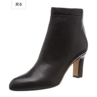 ペリーコ(PELLICO)の☆新品☆ペリーコ  ショートブーツ(ブーツ)