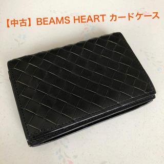 ビームス(BEAMS)の【中古】BEAMS HEART カードケース(その他)