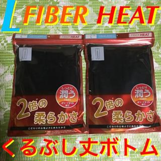 しまむら - L♥︎黒×2☆FIBER HEAT/ファイバーヒート☆吸湿発熱くるぶし丈ボトム