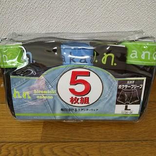 ヒロミチナカノ(HIROMICHI NAKANO)のLサイズ  ヒロミチナカノ ボクサーパンツ 5枚組(ボクサーパンツ)