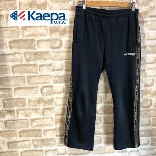 ケイパ(Kaepa)の【Kaepa】ケイパ ジャージ パンツ Mサイズ(その他)