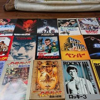 洋画  映画 パンフレット 100冊  1970年代~1980年代  名作(印刷物)