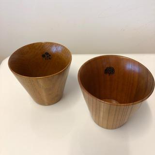 フェリシモ(FELISSIMO)のフェリシモ 木のぬくもり フリーカップ ペア(グラス/カップ)