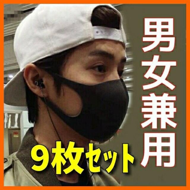 ■新品■ ★ポリウレタン★柔らかマスク【9枚セット】7860026の通販