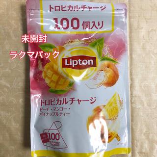 Lipton トロピカルチャージ  200g(100個入り)(茶)
