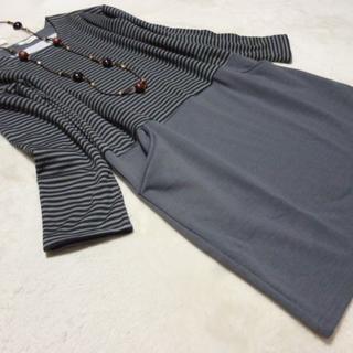 新品 3L 裏シャギー ボーダーグレー無地切り替えワンピース(ひざ丈ワンピース)