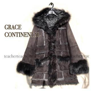 グレースコンチネンタル(GRACE CONTINENTAL)の本革 リアル ムートンコート 羊革 フォックス グレー ダッフルコート ファー(ムートンコート)