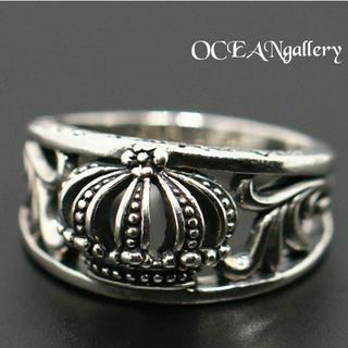 送料無料 14号 シルバークラウン王冠リング 指輪 唐草模様 クラッシック(リング(指輪))