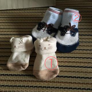 アフタヌーンティー(AfternoonTea)の靴下 9〜12センチ(靴下/タイツ)