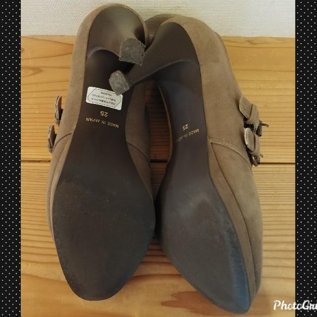 elegance卑弥呼(エレガンスヒミコ)のhiro23様専用■elegance卑弥呼■ショートブーツ■大きいサイズ25cm レディースの靴/シューズ(ブーティ)の商品写真