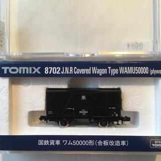 トミー(TOMMY)のNゲージ tomix 8702ワム50000(鉄道模型)