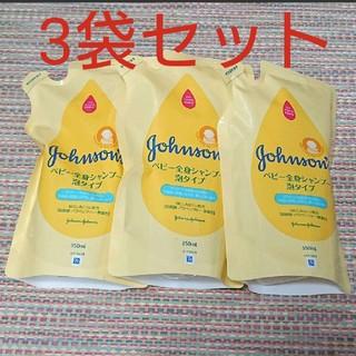 ジョンソン(Johnson's)のジョンソン ベビー☆全身シャンプー☆詰め替え☆350ml☆ベビーソープ(その他)
