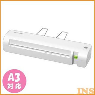 アイリスオーヤマ(アイリスオーヤマ)の新品未使用 ラミネーター A3まで対応(オフィス用品一般)