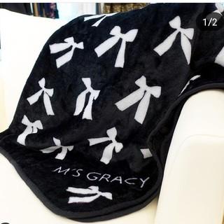 エムズグレイシー(M'S GRACY)のエムズグレイシー ブランケット 新品未開封(おくるみ/ブランケット)