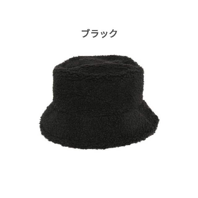 STYLENANDA(スタイルナンダ)のSTYLE NANDA ボアバケットハット レディースの帽子(ハット)の商品写真