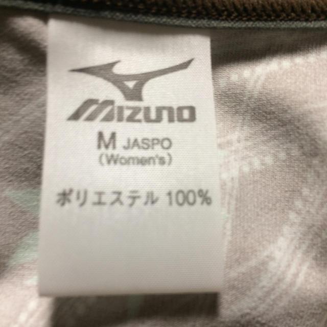 MIZUNO(ミズノ)のMIZUNO レディース 競泳水着 レディースの水着/浴衣(水着)の商品写真